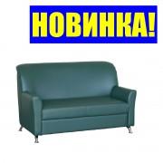 """Диваны """"ЕВРОПА"""""""