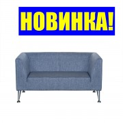 Диван УЛЬТРА