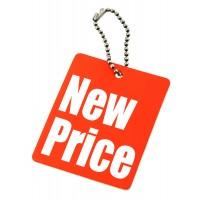 Повышение цен!